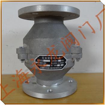 铝合金防静电阻火器